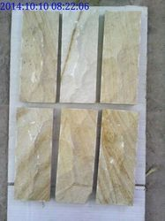 Rock Face Wall Cladding Tiles