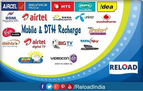 Free Online Mobile Recharge, ऑनलाइन मोबाइल