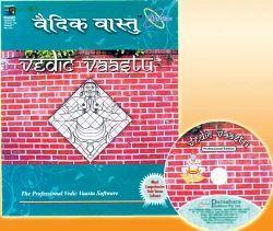 Vedic Vastu World's only Interactive Vastu Software