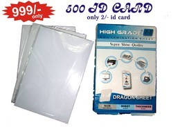WWC White Dragon Sheet, For Used for Id card printing, Size: A4