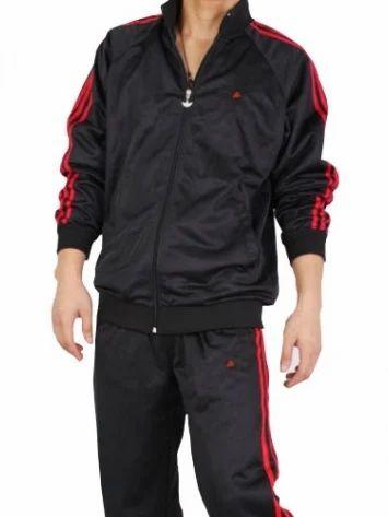 Lamborghini Mens Track Suit, Sports Wear \u0026 Athletic