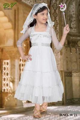 0d12a8ff37 Kids Sleeveless White Net Gown