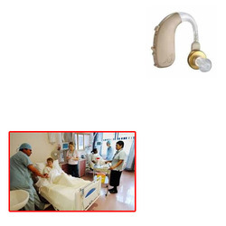 Digital Hearing Aids For Hospitals