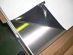 SS PVC Coated Sheets