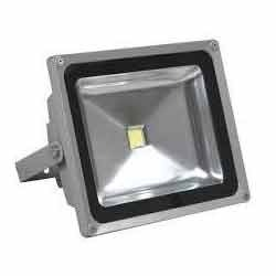 Halogen lights in indore madhya pradesh india indiamart halogen outdoor light aloadofball Gallery