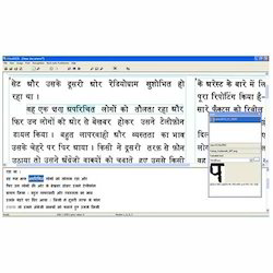 OCR Software at Best Price in India