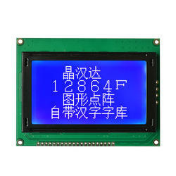 LCD Graphic