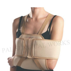 Shoulder Immobilizer in Delhi, शोल्डर इमोबलाइजर