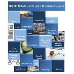 Neemus Warehouse Management Software