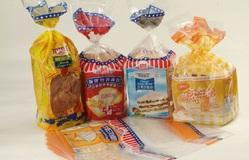 Bread Packing Film