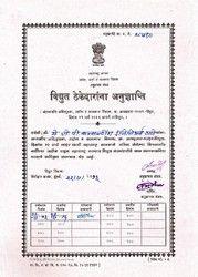 Government of Maharashtra Certification