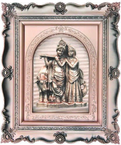 god radha krishna wall frame
