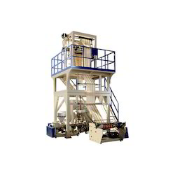 Two Layer Blown Film Plant For Agriculture Mulch Film