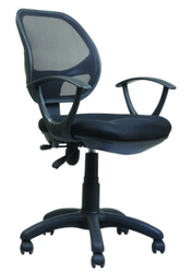 Office Furniture Mesh Chair Distributor Channel Partner From Chennai