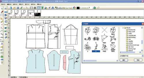 Cad Garment Pattern Making Service On 00919342551059 At Rs 1500 Set Cad Customization Service Computer Aided Design Service Studio Next Studio Next Technology Pvt Ltd Bengaluru Id 9955019548
