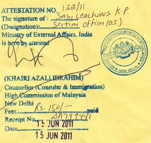 Birth Certificate Attestation in Andheri West, Mumbai | ID: 4200838448