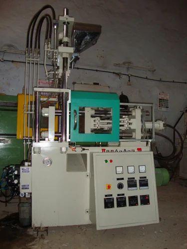 Natraj Machine Manufacturers, Ahmedabad - Manufacturer of