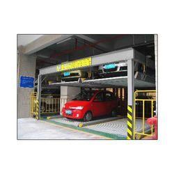 Vision Mass Communications Ap Pvt Ltd Hyderabad
