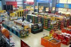 Retail POS Hyper Market GST Software