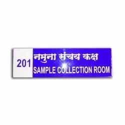 Custom Acrylic Name Plate