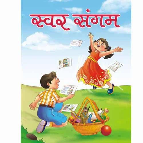 Do Kalakar Character Sketch In Hindi