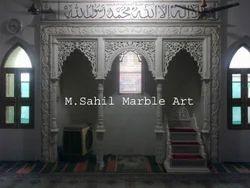 Masjid Qibla