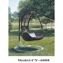 Wicker Swing Chair With Stand