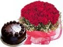 50 Flower Bunch Of Red Roses , Half Kg Chocolate Cake