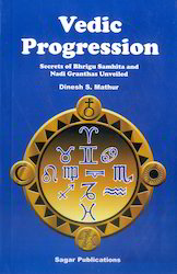 Vedic Progression