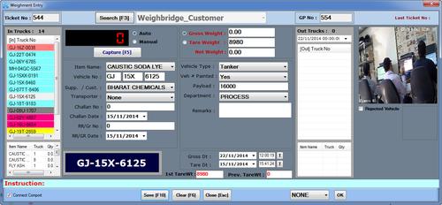 Weighbridge Software - SMS Weighbridge Software Manufacturer