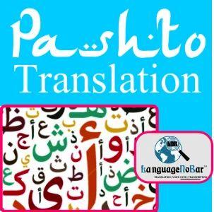Pashto Language Translation Services in Noida, LanguageNoBar