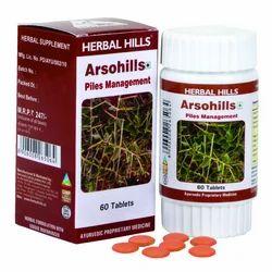 Herbal Medicine for Piles