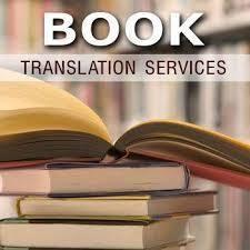 URANTIA BOOK TRANSLATIONS