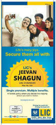 LIC's Jeevan Shagun- For 90 days ONLY-Launched-01 sept 2014