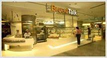 F & B - Retail Project