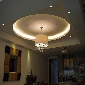 Mega Engineering Enterprises Manufacturer Of Lights