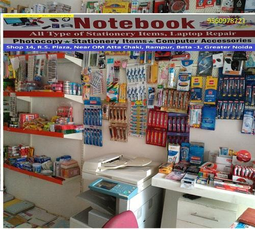 All stationery and gift items view specifications details of all stationery and gift items negle Images