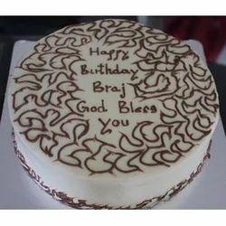 Cake Design In 1 Kg : Birthday cakes - Tiny Tot Custom Cake 1 Kg Manufacturer ...