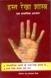 Hastrekha Shastra