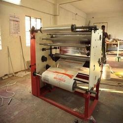 Reel Lamination Machine