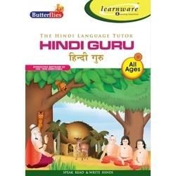 Hindi Learning Educational CDs - View Specifications & Details of