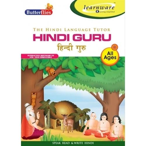 Hindi Learning Educational CDs - View Specifications