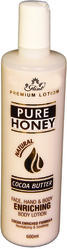 Glint Pure Honey Cocoa Butter Body Lotion