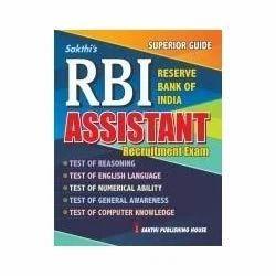 Bank Exam Book