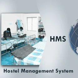 hotel management software  coimbatore tamil nadu