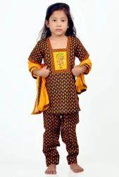 Kids Square Neck Salwar Kameez