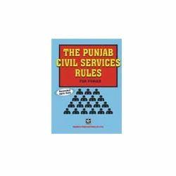 Punjab Civil Service Rules