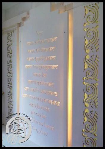 Navkar Mantra Engraved Solid Surface सॉलिड सरफेस सॉलिड