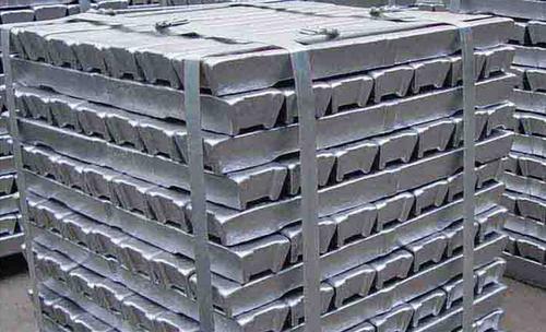 aluminum ingots view specifications details of aluminium ingots
