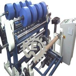 Geogrid Fabric Slitting Rewinding Machine
